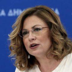Μαρία Σπυράκη στο Radio North: «Λυπηρή η απουσία της ευρωομάδας του ΣΥΡΙΖΑ από τη συνεδρίαση του Ευρωκοινοβουλίου με θέμα την τουρκική προκλητικότητα»