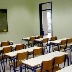 Συνεχίζονται οι ελλείψεις καθηγητών σε Γυμνάσια και Λύκεια της Κεντρικής Μακεδονίας – Αυστηρό έγγραφο στις Διευθύνσεις Δευτεροβάθμιας Εκπαίδευσης για  την κάλυψη των κενών