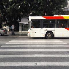 ΤΕΡΝΑ ΕΝΕΡΓΕΙΑΚΗ: Υπογραφή σύμβασης για το ηλεκτρονικό εισιτήριο Θεσσαλονίκης
