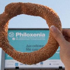 Η Philoxenia 2019 συναντά… τον «σκοτεινό» τουρισμό!