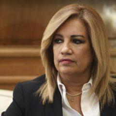 Οργή Γεννηματά για Παπανδρέου-Καστανίδη, συγκαλεί Κοινοβουλευτική Ομάδα