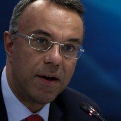 Η επιστροφή της μεσαίας τάξης με τις μεταρρυθμίσεις της κυβέρνησης- Όλο το πλάνο του υπουργείου Οικονομικών