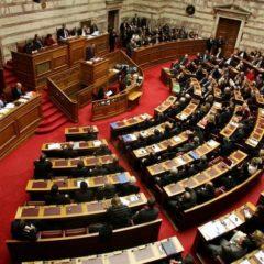 Υπερψηφίστηκε το νομοσχέδιο του υπουργείου Παιδείας – Μητσοτάκης: Χρηματοδότηση με αξιολόγηση στα Πανεπιστήμια