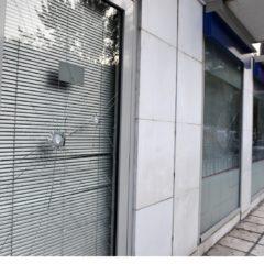 Επιθέσεις σε τράπεζες και καταστήματα φαγητού στην Καισαριανή