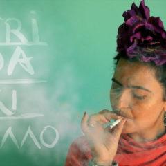 Frida ΚΙ ΑΛΛΟ is coming to town στο θέατρο ΑΥΛΑΙΑ