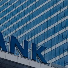 Στη Βουλή κατατίθεται το νομοσχέδιο «Ηρακλής» για τα κόκκινα δάνεια των τραπεζών