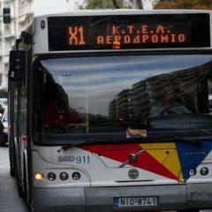 ΟΑΣΘ: Θα κινείται δικαστικά για τις επιθέσεις σε οδηγούς και επιβάτες
