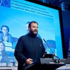 Θεσσαλλονίκη: Τιμά τον πατέρα Αθηναγόρα για την προσφορά του η ΠΕΔΚΜ