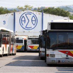 ΟΑΣΘ: Άμεση αναγκη για τουλάχιστον 300 με 400 μεταχειρισμένα λεωφορεία