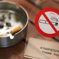 ΕΑΔ για καπνιστικές λέσχες: Θα αφαιρεθούν άδειες καταστημάτων
