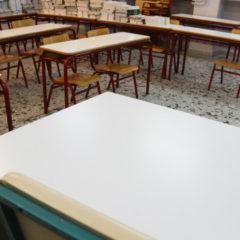 Η ΕΛΑΣ ερευνά την υπόθεση της μαθήτριας που έβαλαν να γλείψει τουαλέτα