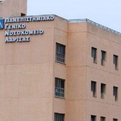 Νοσοκομείο Λάρισας: Διερευνάται το στάδιο της σύφιλης στην πάσχουσα