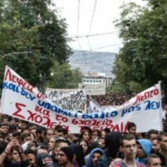 Σχολεία: Τρίωρη στάση εργασίας και πανεκπαιδευτικό συλλαλητήριο