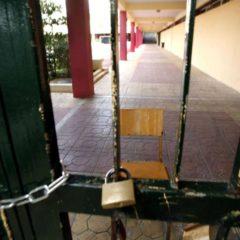 Λουκέτο στο 1ο ΓΕΛ Πεύκων – Ανάστατοι οι μαθητές για τις επιθέσεις
