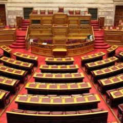 Αύριο η ψηφοφορία για την εκλογή νέου Προέδρου της Δημοκρατίας