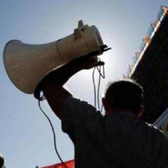Πέντε συγκεντρώσεις διαμαρτυρίας σήμερα στη Θεσσαλονίκη