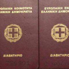 Αστυνομικοί σε κύκλωμα που πουλούσε διαβατήρια σε κακοποιούς