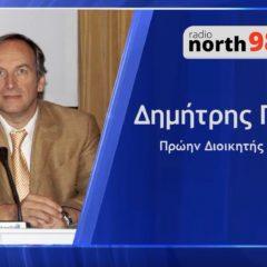 Δημήτρης Γάκης (πρ.Διοικητής ΑΧΕΠΑ): Προβληματικές οι ανακοινώσεις αποτελεσματικότητας εμβολίων χωρίς δημοσιοποίηση όλων των στοιχείων