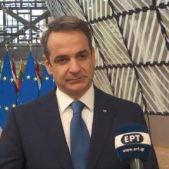 Έκτακτο Ευρωπαϊκό Συμβούλιο – Μητσοτάκης: «Δεν μπορούμε να κάνουμε περισσότερα με λιγότερα»
