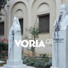 Θεσσαλονίκη: Ελεύθεροι οι δύο συλληφθέντες για τις φθορές στη Μητρόπολη