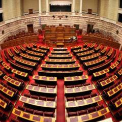 Βουλή: Κατά του νέου ασφαλιστού ΣΥΡΙΖΑ, ΚΙΝΑΛ, ΚΚΕ και ΜέΡΑ25