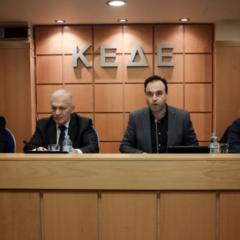 ΚΕΔΕ: Άμεση οικονομική στήριξη των δήμων λόγω κορωνοϊού
