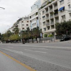 Απαγόρευση κυκλοφορίας: Η ημερομηνία ορόσημο για την άρση των περιοριστικών μέτρων