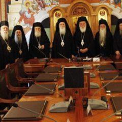 Η Ιερά Σύνοδος καλεί τους Ιεράρχες να δώσουν ένα μισθό για το ΕΣΥ