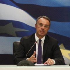 Χρ. Σταϊκούρας: Στα 37,8 δισ. τα ταμειακά διαθέσιμα της Ελλάδας