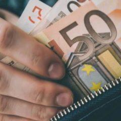 Aπό 23 έως 29 Σεπτεμβρίου η πληρωμή κύριων και επικουρικών συντάξεων Οκτωβρίου