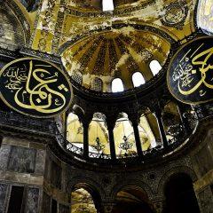 Αγία Σοφία: Ανοίγει ο δρόμος για τη μετατροπή σε τζαμί με απόφαση του ΣτΕ