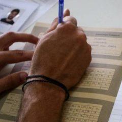 Βαθμολογίες Πανελληνίων 2020: Ανακοινώθηκαν τα αποτελέσματα