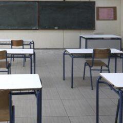 Κορωνοϊός-Οι 5 κανόνες για τα σχολεία-Τι θα ισχύει για τα γεύματα, τα διαλείμματα, το προαύλιο