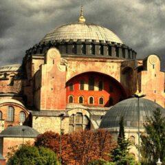 Διεθνείς αντιδράσεις για την τουρκική εξαγγελία μετατροπής της Αγίας Σοφίας σε τζαμί