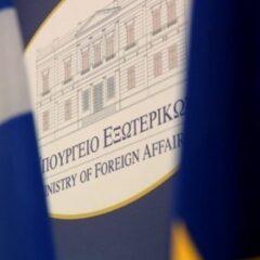 Διάβημα προς την Τουρκία: Στο υπουργείο Εξωτερικών για εξηγήσεις ο Τούρκος πρέσβης