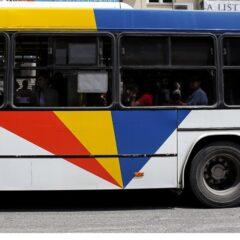 Πως θα κινηθούν τα λεωφορεία του ΟΑΣΘ λόγω των εργασιών στη Στρατού