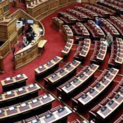 Έκλεισε για θερινές διακοπές η Βουλή – Συνολικά κατατέθηκαν από την κυβέρνηση 100 νομοσχέδια
