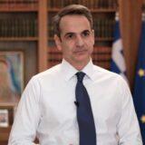 Μήνυμα Μητσοτάκη: Δεν νοείται να μη βρεθεί η Τουρκία αντιμέτωπη με συνέπειες, αν συνεχίσει τις προκλητικές ενέργειες