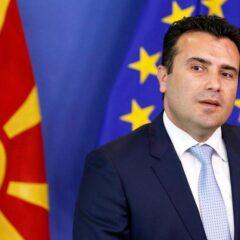 Βόρεια Μακεδονία: Δήλωση Ζάεφ για τη φανέλα της εθνικής στο EURO 2020