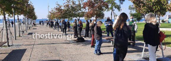 Θεσσαλονίκη: Ανησυχητικά τα ευρήματα στα λύματα – Γιατί η κατάσταση δεν βελτιώνεται