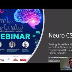 """Mind… the brain!"" Η εταιρική κοινωνική ευθύνη περνάει από τον εγκέφαλο. Ένα μοναδικό διαδικτυακό σεμινάριο από το Marketing Club"