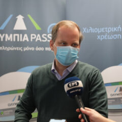 Ξεκινά η χιλιομετρική χρέωση στα διόδια για πρώτη φορά στην Ελλάδα