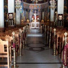 Πάσχα -Ιερά Σύνοδος: Ανάσταση στις 21:00, λειτουργίες στις 18:00 τη Μεγάλη Εβδομάδα