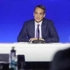Στα εγκαίνια των εγκαταστάσεων του Κέντρου Ψηφιακής Καινοτομίας της Pfizer στη Θεσσαλονίκη o πρωθυπουργός