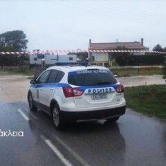 Κλειστοί δρόμοι λόγω κακοκαιρίας σε Χαλκιδική, Πιερία και Κιλκίς