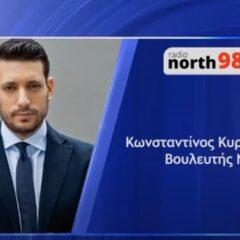 K.Κυρανάκης: «Στη ΝΔ εφαρμόζεται και πρέπει να συνεχίσει να εφαρμόζεται ο σωστός τρόπος διεύρυνσης. Εγώ δεν έχω ενοχικά σύνδρομα έναντι της Αριστεράς»